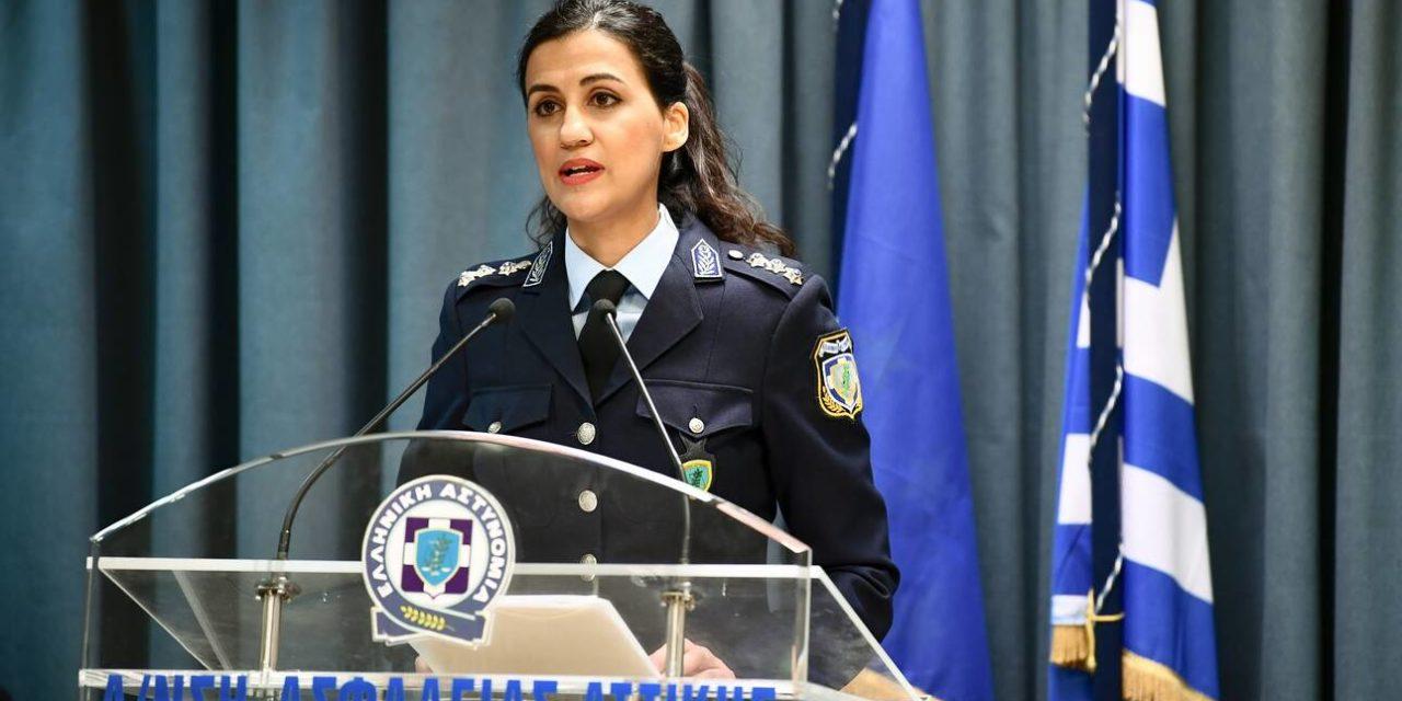 """Εκπρόσωπος Τύπου της ΕΛ.ΑΣ. Ιωάννα Ροτζιώκου: """"Μη φοβούνται να μιλήσουν στην Αστυνομία τα θύματα της ενδοοικογενειακής βίας"""""""