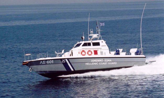 Νεκρός εντοπίστηκε ο 70χρονος ψαράς στην Αλόννησο