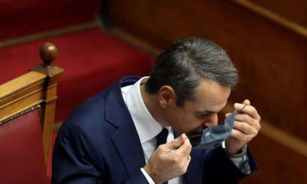 Μητσοτάκης: Η Ελλάδα έδωσε μάχη για την προστασία της απασχόλησης κατά την πανδημία