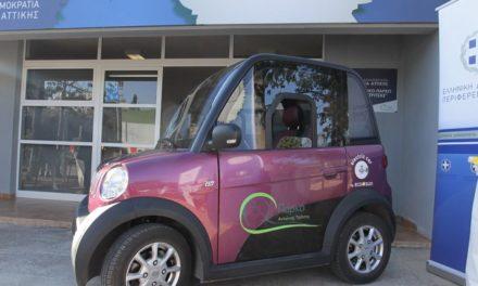 Ελληνικό, ηλεκτρικό αυτοκίνητο απέκτησε το Μητροπολιτικό Πάρκο «Αντώνης Τρίτσης»