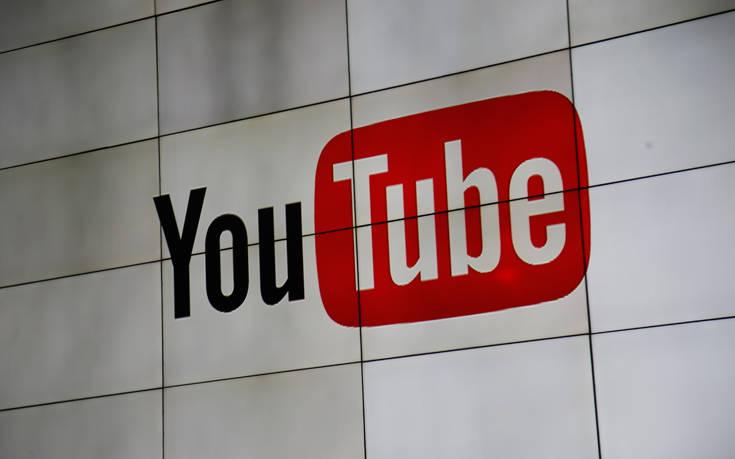 Το YouTube ακύρωσε το φετινό «Rewind» – Newsbeast