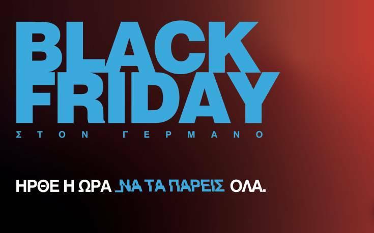 Black Friday με online προσφορές σε COSMOTE και ΓΕΡΜΑΝΟ – Newsbeast
