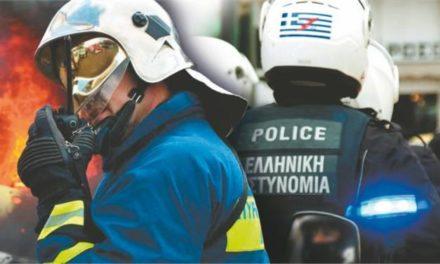 Σύντομος Οδηγός για την προστασία των στελεχών των Σωμάτων Ασφαλείας από το κοροναϊο
