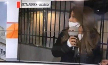 Τα… «χρειάστηκε» δημοσιογράφος του Mega όταν περαστική άρχισε να φωνάζει «είστε τρομοκράτες»