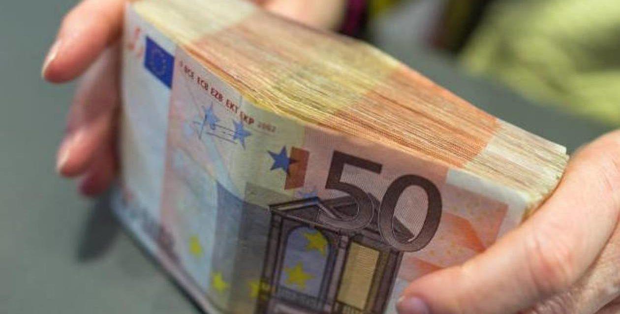 'Έγκριση για επιπλέον δάνεια στους ασφαλισμένους που ανήκουν στα ταμεία της τέως Ε.Χ.