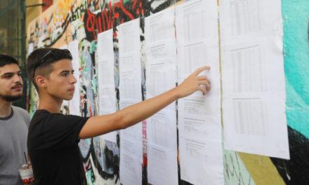 Πανελλαδικές 2020: Ειδική μέριμνα για τους υποψηφίους Στρατιωτικών Σχολών, Σχολών Σωμάτων Ασφαλείας και ΣΕΦΑΑ   ΠΑΝΕΛΛΗΝΙΕΣ