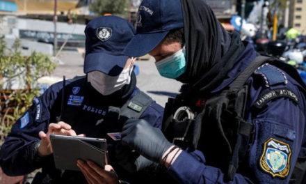 Covid-τεστ στην Αιτωλοακαρνανία: 1 στους 5 αστυνομικούς θετικός στον ιό