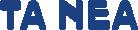 Ο Ηλίας Μόσιαλος απαντά στις βασικές ενστάσεις για τα εμβόλια του κοροναϊού