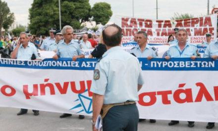 Συγκέντρωση διαμαρτυρίας των ενστόλων στην ΔΕΘ -Στις 9 Σεπτεμβρίου   ΕΛΛΑΔΑ