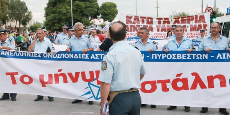 Συγκέντρωση διαμαρτυρίας των ενστόλων στην ΔΕΘ -Στις 9 Σεπτεμβρίου | ΕΛΛΑΔΑ