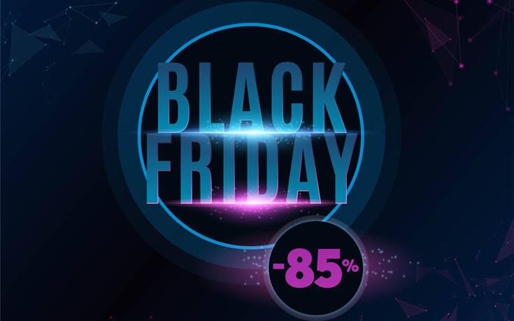 Black Friday με μοναδικές προσφορές έως -85% στη WIND – Newsbeast