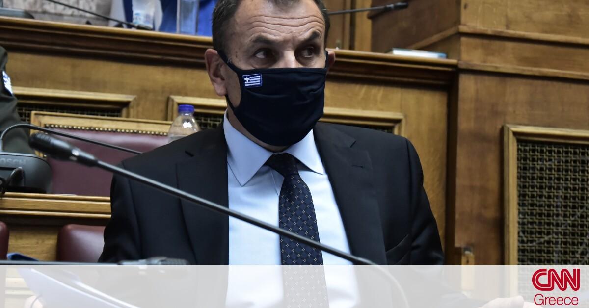 Παναγιωτόπουλος: Αποδείξαμε ότι είμαστε σε ετοιμότητα – Φυλάξαμε τα σύνορα της Ελλάδας