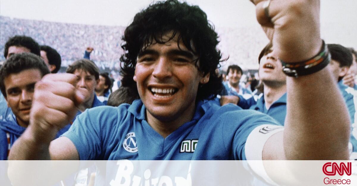 Μαραντόνα: Οι σταθμοί της καριέρας του «θεού του ποδοσφαίρου»