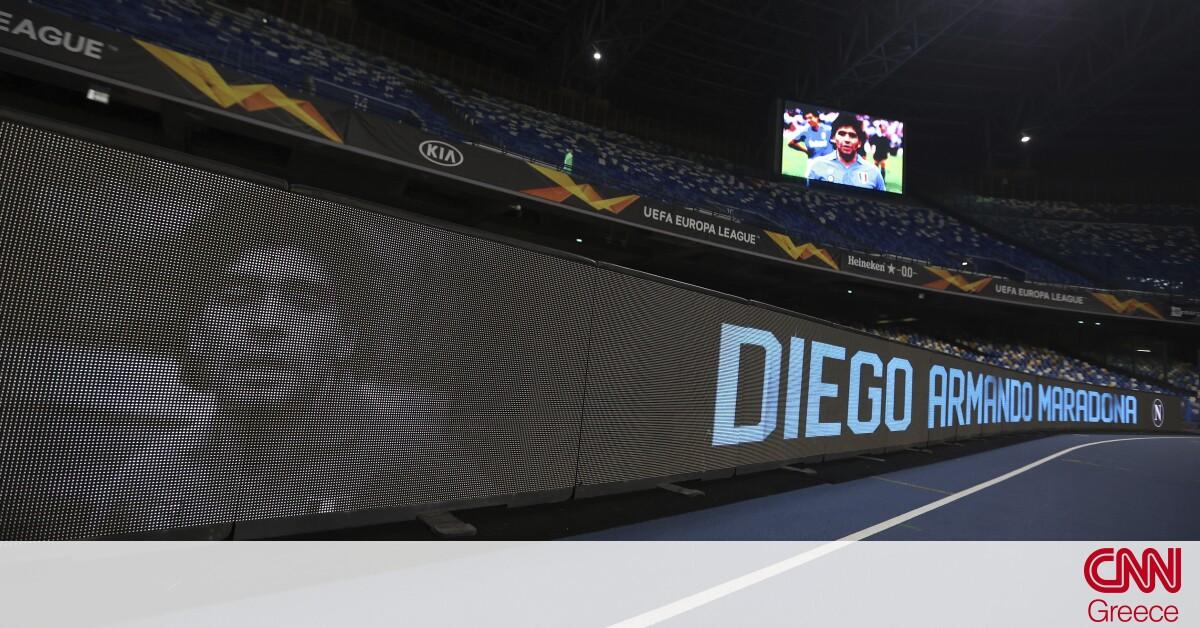 Europa League: Με τη φανέλα του Μαραντόνα στο γήπεδο οι παίκτες της Νάπολι