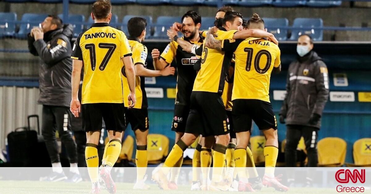 Super League: Με νίκες για ΑΕΚ, ΠΑΟΚ, Παναθηναϊκό συνεχίστηκε η 10η αγωνιστική