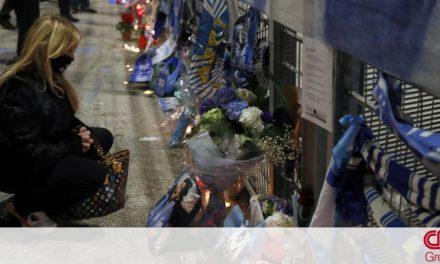 Ντιέγκο Μαραντόνα: Live το τελευταίο «αντίο» στο θρύλο του ποδοσφαίρου