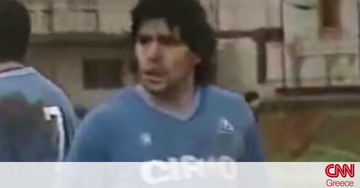 Ντιέγκο Μαραντόνα: Όταν «επαναστάτησε» και έπαιξε σε φιλανθρωπικό αγώνα για άρρωστο παιδί