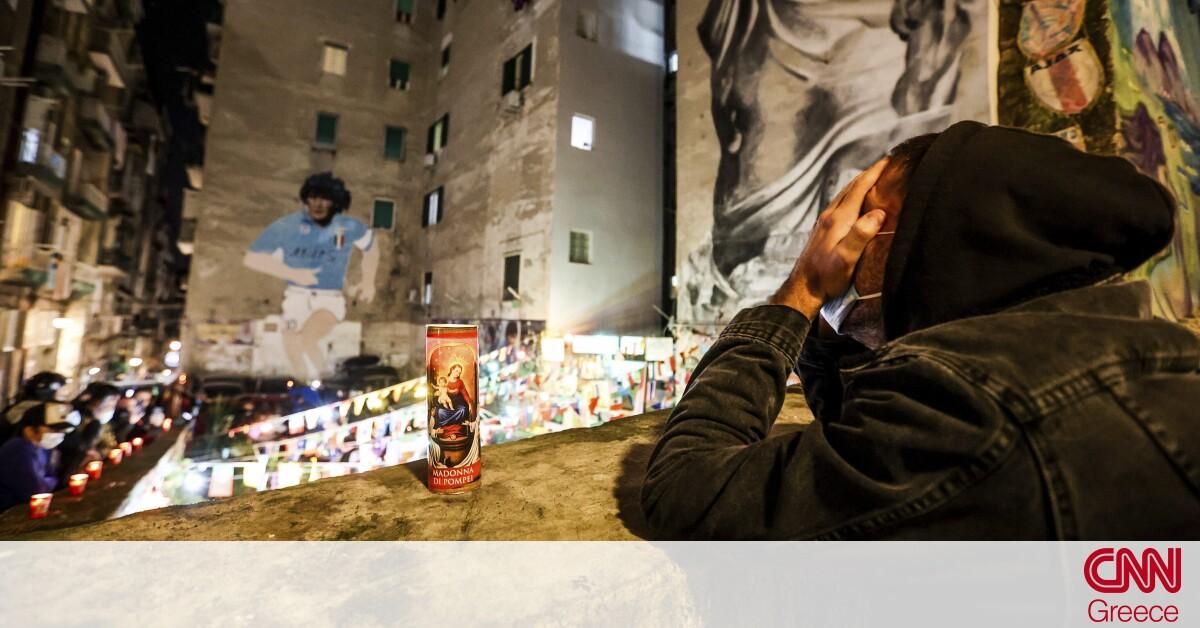 Μαραντόνα: Ο αθλητικός κόσμος πενθεί και αποχαιρετά τον «θεό»