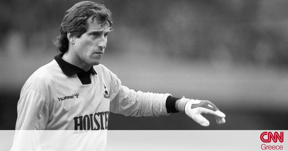 Θλίψη στο βρετανικό ποδόσφαιρο: «Έφυγε» ο Ρέι Κλέμενς στα 72 του χρόνια
