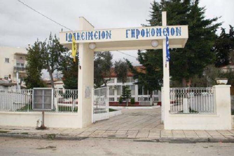 Συναγερμός στην Αλεξανδρούπολη: 20 κρούσματα κορονοϊού στο Ιωακείμειο Εκκλησιαστικό Γηροκομείο