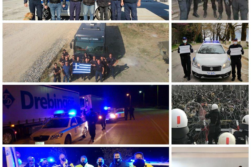 """""""Η Πολιτεία ζητά από τον Αστυνομικό να κάνει τα ΠΑΝΤΑ ενώ η ίδια δεν έχει υλοποιήσει καμία από τις δεσμεύσεις της"""""""
