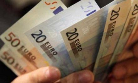 Δημοσιεύθηκε η ΚΥΑ της εφάπαξ ενίσχυσης 400 ευρώ σε μη επιδοτούμενους μακροχρόνια ανέργους