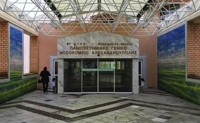 Αλεξανδρούπολη: Τι συνέβη με το «γκρέμισμα» στο νοσοκομείο για τις ΜΕΘ