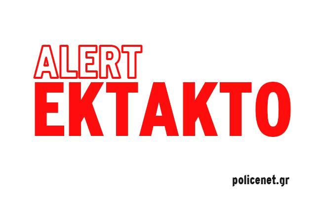 ΤΩΡΑ: Επίθεση σε αστυνομικούς της Ομάδας ΔΙ.ΑΣ.