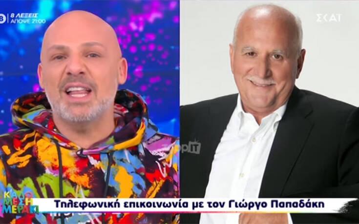 Τηλεφωνική παρέμβαση του Γιώργου Παπαδάκη στο «Καλό μεσημεράκι» μετά την αποστολή του δώρου