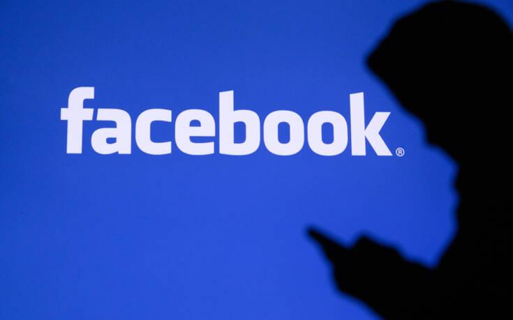 Το Facebook θα διαγράφει τις αναρτήσεις που αρνούνται ή διαστρεβλώνουν το Ολοκαύτωμα