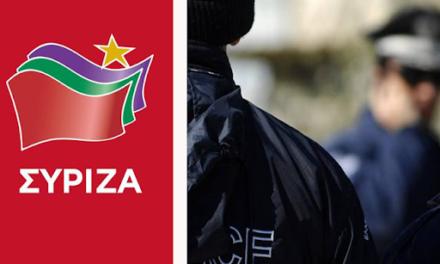 Αποσπάσεις Αστυνομικών στην FRONTEX – Eρώτηση Βουλευτών του ΣΥΡΙΖΑ προς τον Υπουργό Προστασίας του Πολίτη