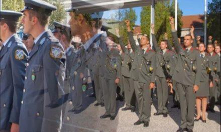 Εκτιμήσεις Βάσεων 2019 Στρατιωτικών-Αστυνομικών-Πυροσβεστικής-Λιμενικού Σχολές (ΠΙΝΑΚΕΣ)