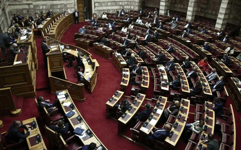 Βουλή: Στην Ολομέλεια το νομοσχέδιο ενίσχυσης των εργαζομένων και στήριξης των ευάλωτων κοινωνικών ομάδων – Oμιλία Μητσοτάκη στη μιάμιση το μεσημέρι