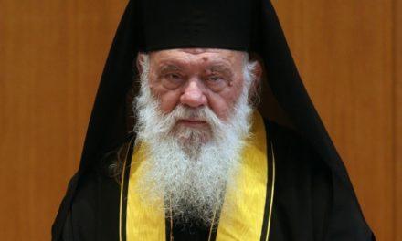"""Σάλος με το """"φάρμακο του Τραμπ"""" από την Αμερική για τον Αρχιεπίσκοπο Ιερώνυμο – Τι λέει ο """"Ευαγγελισμός"""" – Οργισμένη απάντηση Κονιδάρη: Άγνοια, ασχετοσύνη και μυθοπλασίες – ΒΙΝΤΕΟ"""
