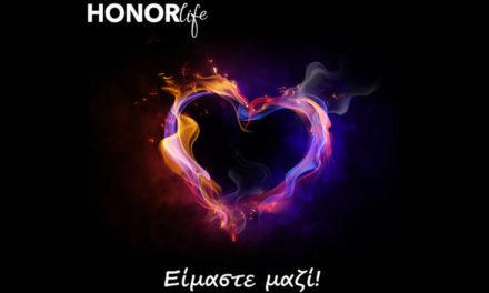 «Είμαστε μαζί» με 3 εβδομάδες Black Friday από την Honor – Newsbeast