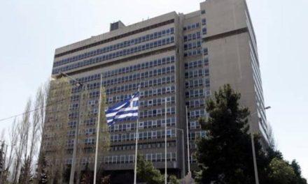 Με τροπολογία στη Βουλή η Ενιαία Υπηρεσία Εσωτερικών Υποθέσεων