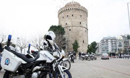 Επέτειος Γρηγορόπουλου: Τέσσερις προσαγωγές στη Θεσσαλονίκη