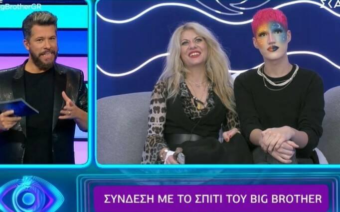 Η Άννα Μαρία Ψυχαράκη ζήτησε live συγγνώμη από τον Θέμη Κανέλλο και τους gay – Newsbeast