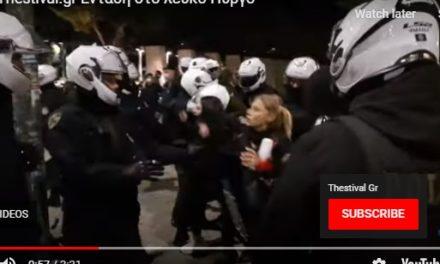 Βίντεο από επεισόδια- Αστυνομικοί απέναντι σε αρνητές μάσκας στη Θεσσαλονίκη