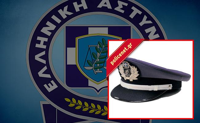 Ένωση Αξιωματικών Αττικής: «Ελεύθερο πεδίο» για την εμπάθεια ορισμένων οι αξιολογήσεις