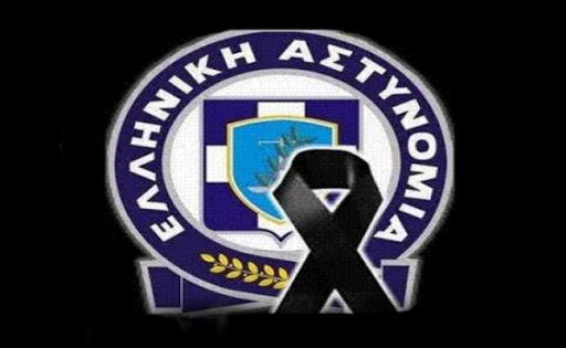 Πρωτοβουλία – εισήγηση ΝΕ.Σ.Π.Α.Α. για την στήριξη τέκνων θανόντων Αστυνομικών από την πανδημία.
