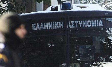 Σε αστυνομικό κλοιό το κέντρο της Πάτρας – Οργανώσεις καλούν σε πορείες – ΦΩΤΟ