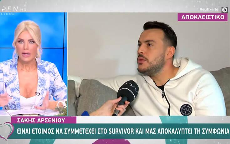 """Έχω μιλήσει για να είμαι στο """"Survivor"""" – Εκκρεμεί να γίνει μια κουβέντα – Newsbeast"""