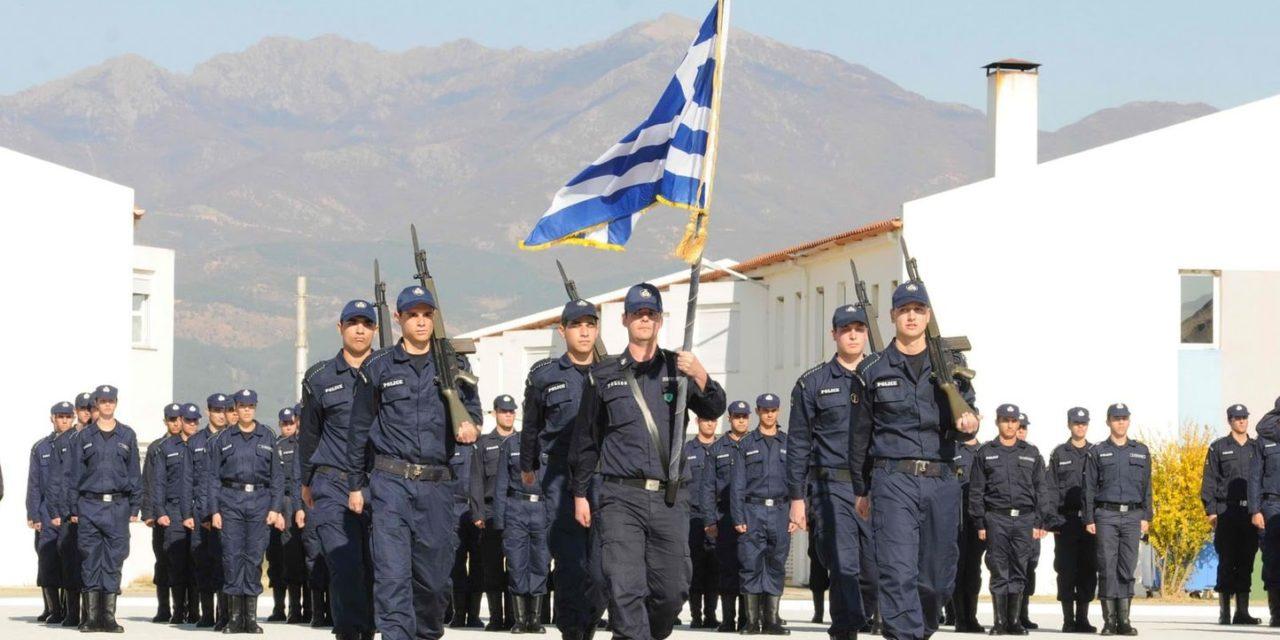 Το status του Έλληνα αστυνομικού και η «ανωτατοποίηση» της Σχολής Αστυφυλάκων: Μύθοι και πραγματικότητα!