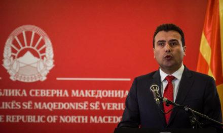Πολιτική κόντρα στη Βόρεια Μακεδονία για ιστορικές αναφορές του Ζάεφ στη Βουλγαρία