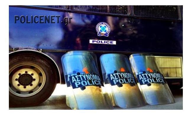 Nέα ένταση στα Εξάρχεια   PoliceNET of Greece