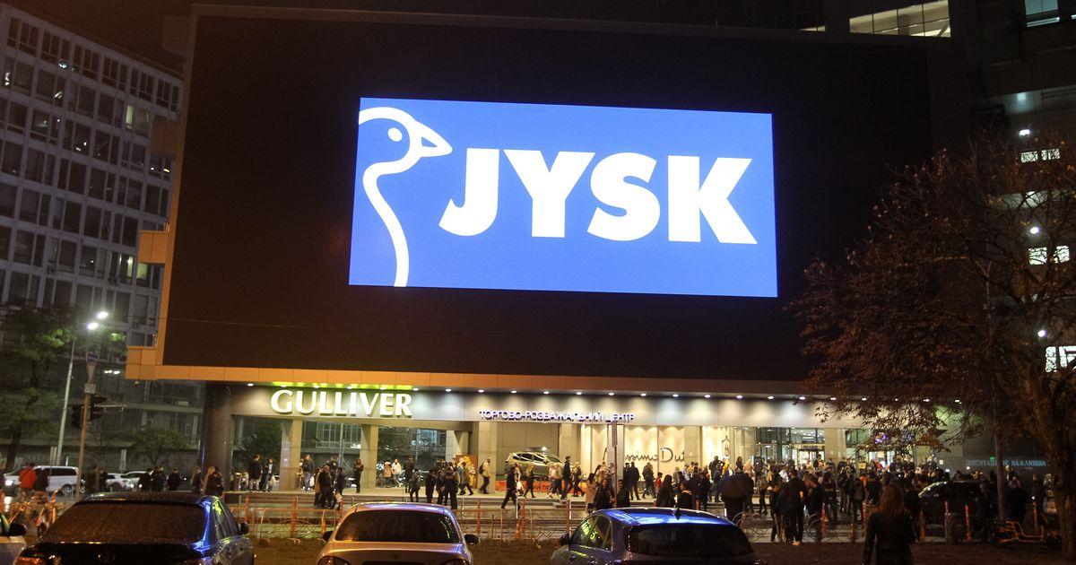 Ρεκόρ πωλήσεων για τη δανέζικη Jysk στην Ελλάδα