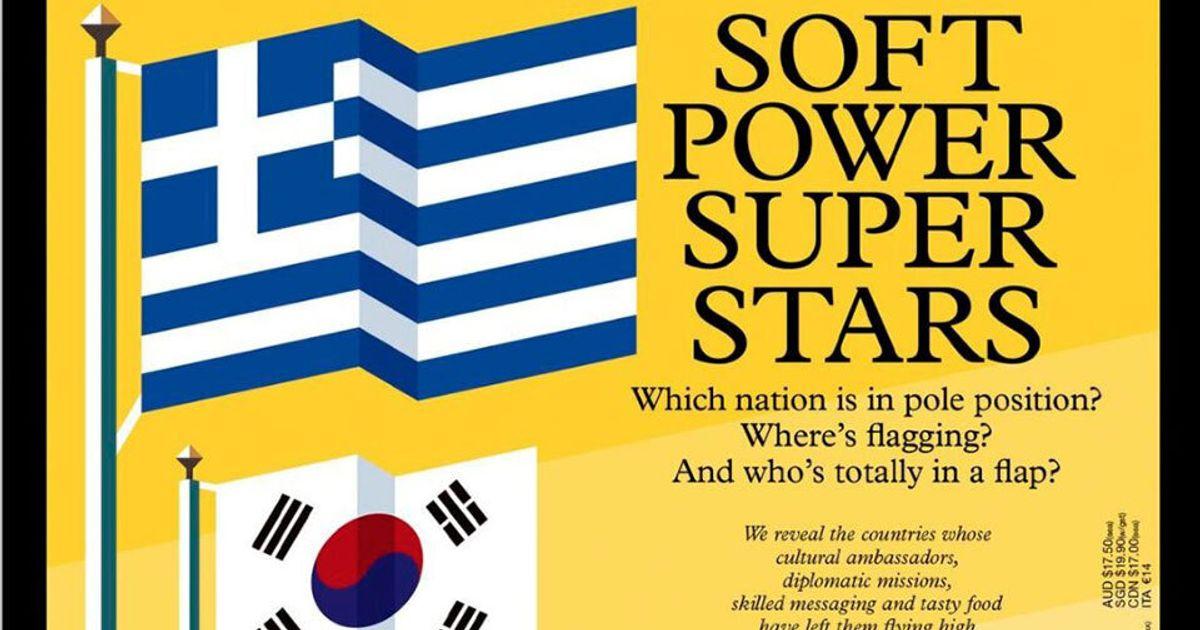 Ο Χαίλντερλιν, το«Monocle»και η Ελλάδα«σούπερ σταρ της ήπιας ισχύος»