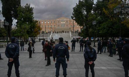 Αστυνομία και Πολιτική   HuffPost Greece