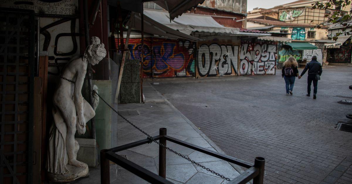 Ελλάδα και το ζήτημα των δύο πόλων